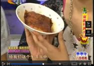 20101103河北卫视家政女皇:咸肉的腌制方法