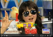 20101101家政女皇全集:有哪些护肤常识