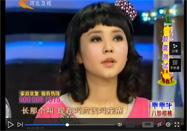 20101031家政女皇全集:诱发青春痘的原因