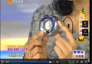 20101027家政女皇:如何正确选择保温杯