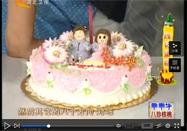 20101026家政女皇:润肤的食物有哪些