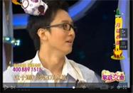 20101025家政女皇全集:去痘疤要注意什么