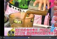 20100926家政女皇全集:桂圆红枣茶的功效