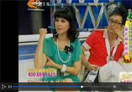 20100925家政女皇生活小妙招:瘦手臂的方法