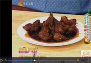 20100918河北卫视家政女皇:糖醋小排的做法
