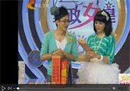 20100906家政女皇:干贝鲜鱿粥做法