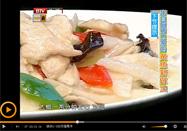 20141010食全食美菜谱:邓伯庚讲淮山炖鸡做法
