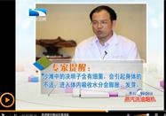 20140702生活帮视频:决明子沙滩的危害