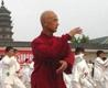 太极拳教学视频 杨氏太极拳40式