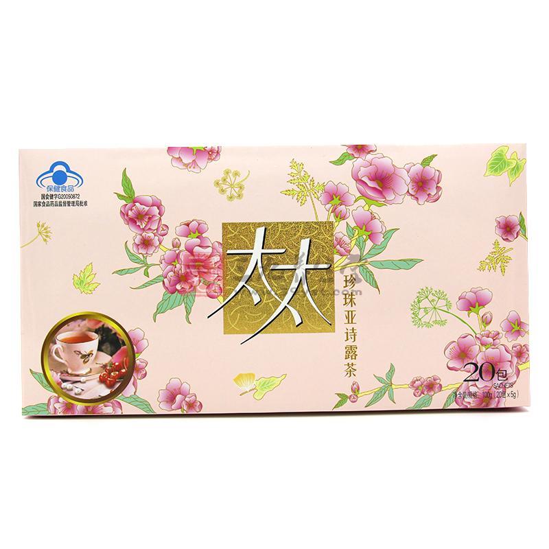太太牌珍珠亚诗露茶