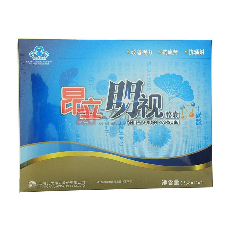 康宝莱牌蛋白混合饮料(草莓口味)
