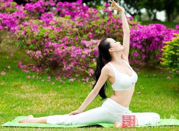 利用瑜伽瘦身和陶冶情操