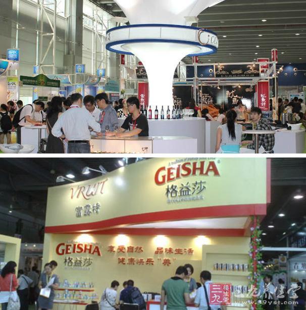 2014上海国际进口食品博览会将在11月举办