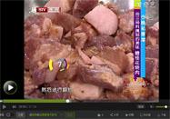 20160527食全食美節目:正宗燒肉的做法