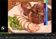 20160531食全食美視頻欄目:醬肘子的做法