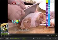 20160602食全食美視頻全集:重慶吮指雞的做法