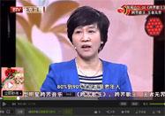 20160704北京卫视养生堂视频全集:李燕明讲肺炎的症状表现