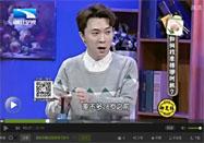 20160705饮食养生汇视频:刘兴志讲女人月经不调的原因