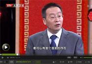 20160707北京电视台养生堂:汪红兵讲如何排毒祛湿