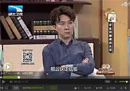 20160708饮食养生汇视频栏目:张文彭讲中医治疗肺癌的方法