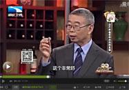 20160709饮食养生汇视频节目:张文彭讲肝癌高发的原因