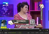 20160710饮食养生汇视频全集:张文彭讲树舌的作用