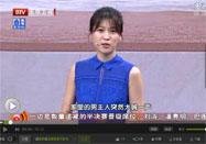 20160709北京卫视养生堂节目:张海澄讲心律失常的危害