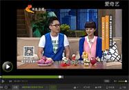 20160620家政女皇全集:陈允斌讲洋葱怎么吃更健康