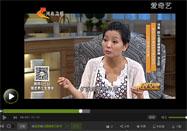 20160626家政女皇栏目:陈允斌讲洋葱有哪些功效