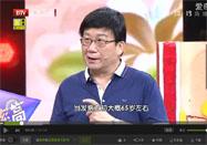 20160711北京电视台养生堂视频:毕齐讲脑中风的主要症状