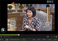 20160705家政女皇节目:陈允斌讲苦瓜籽的功效