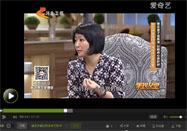 20160710家政女皇视频全集:陈允斌讲苦瓜的神奇作用