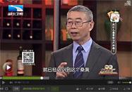 20160714饮食养生汇节目:张文彭讲猴头菇的功效与作用