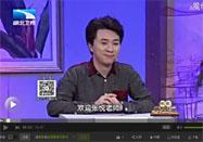 20160715饮食养生汇视频:张文彭讲胆囊癌的症状