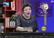 20160716饮食养生汇2016:张文彭讲桑黄的作用
