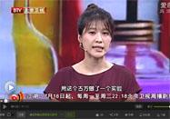 20160713北京电视台养生堂视频:金明讲糖尿病的早期症状