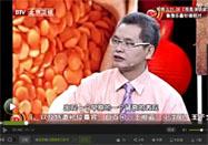 20160714养生堂栏目:余仁欢讲保护肾脏的食物