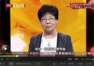 20160716养生堂视频:杨文英讲如何饮食控血糖