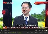 20160717养生堂全集:唐熠达讲导致甲减的原因