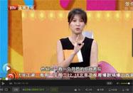 20160718养生堂2016:唐熠达讲胸痛的常见原因