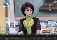 20160721饮食养生汇视频:张书元讲如何治疗白癜风