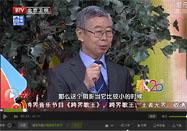 20160719养生堂视频全集:张文彭讲桑黄的功效