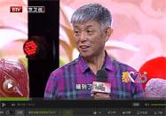 20160722北京养生堂:王福生讲肝硬化的饮食禁忌