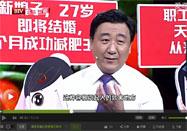 20160729北京电视台养生堂视频:李景南讲脂肪肝的分类