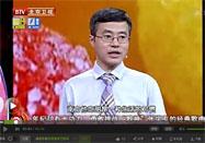 20160730北京电视台养生堂节目:陈伟讲糖尿病饮食注意事项