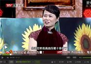 20160801养生堂栏目:张玉平讲从眼睛看健康