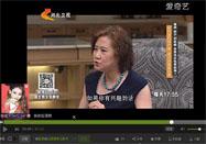 20160728家政女皇视频:张园媛讲洗出来的妇科病