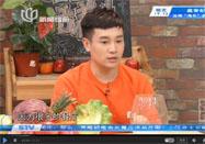 20160617名医话养生:徐大刚讲这些美食危害大