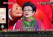 20160803养生堂视频:郑霄云讲脑梗的原因