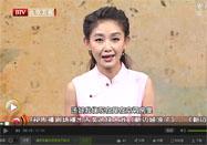 20160805养生堂视频全集:提桂香讲透过汗液看健康